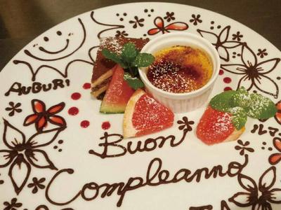 誕生日や記念日、お祝い事、歓迎会に…